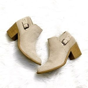 Beige Perforated Buckle Back Ankle Booties